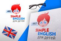 Логотип ,,Simple English,,