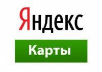 Яндекс карты отзывы