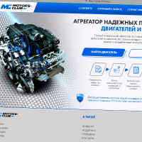 Контрактные двигатели на заказ