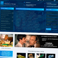 Интернет-магазин Leonmin