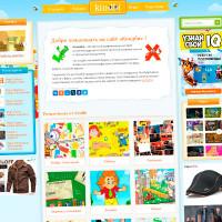 «Киндби» - детский сайт