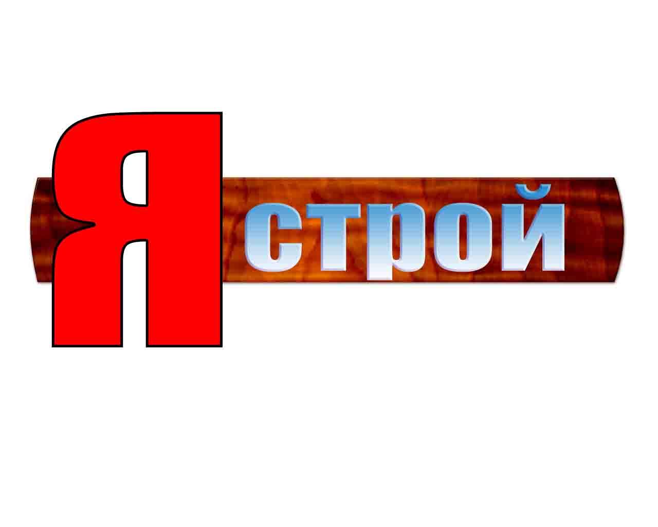 Логотип сайта фото f_4f8d647fe621a.jpg