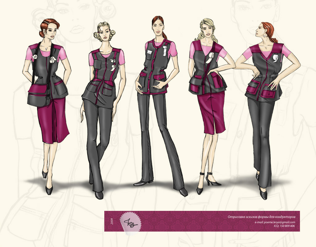 эскизы одежды известных дизайнеров