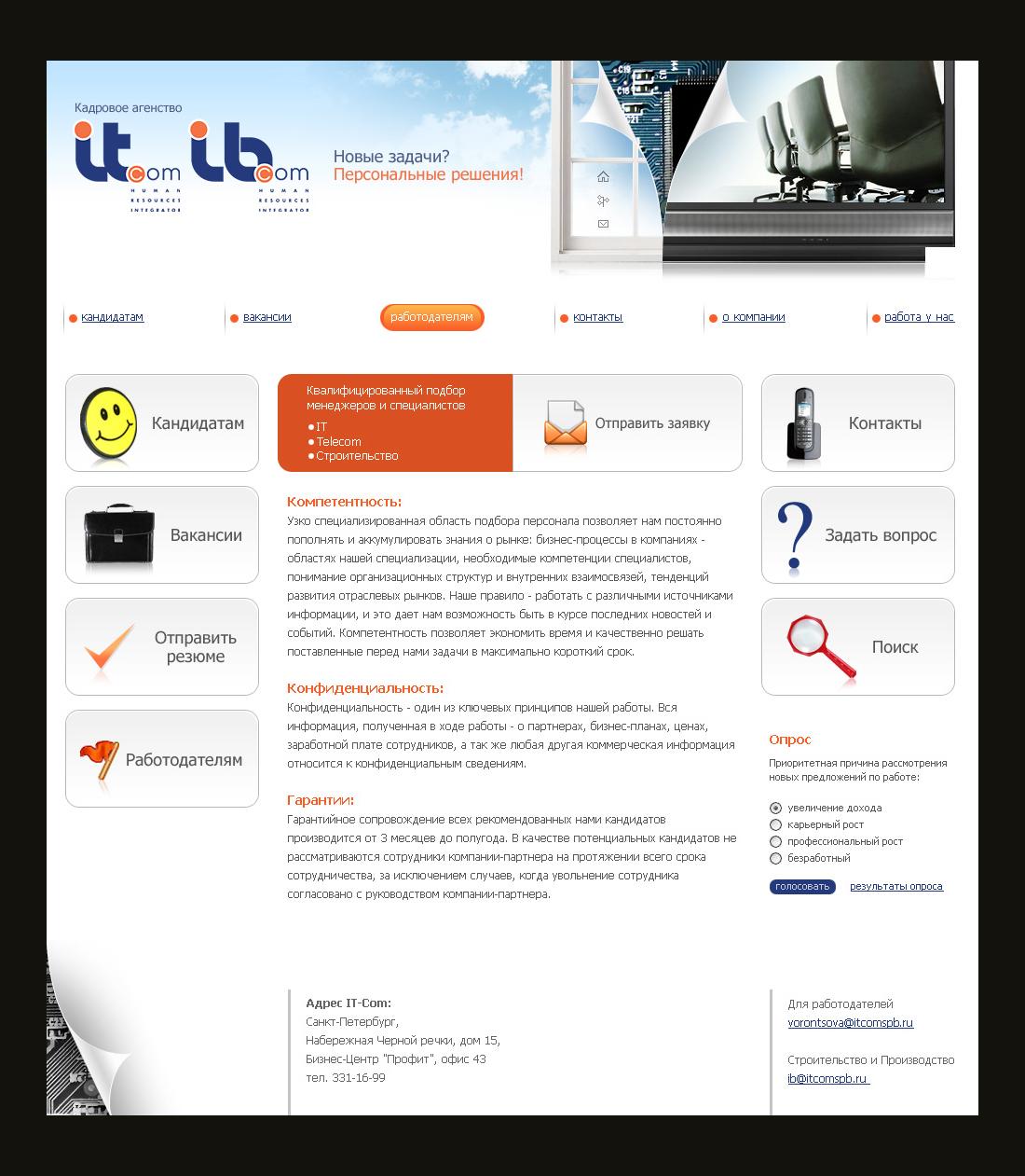 itcomspb.ru