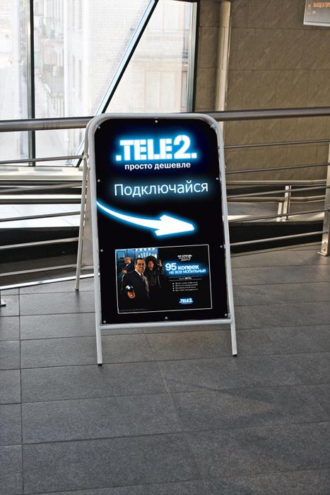 стритлайн Tele2