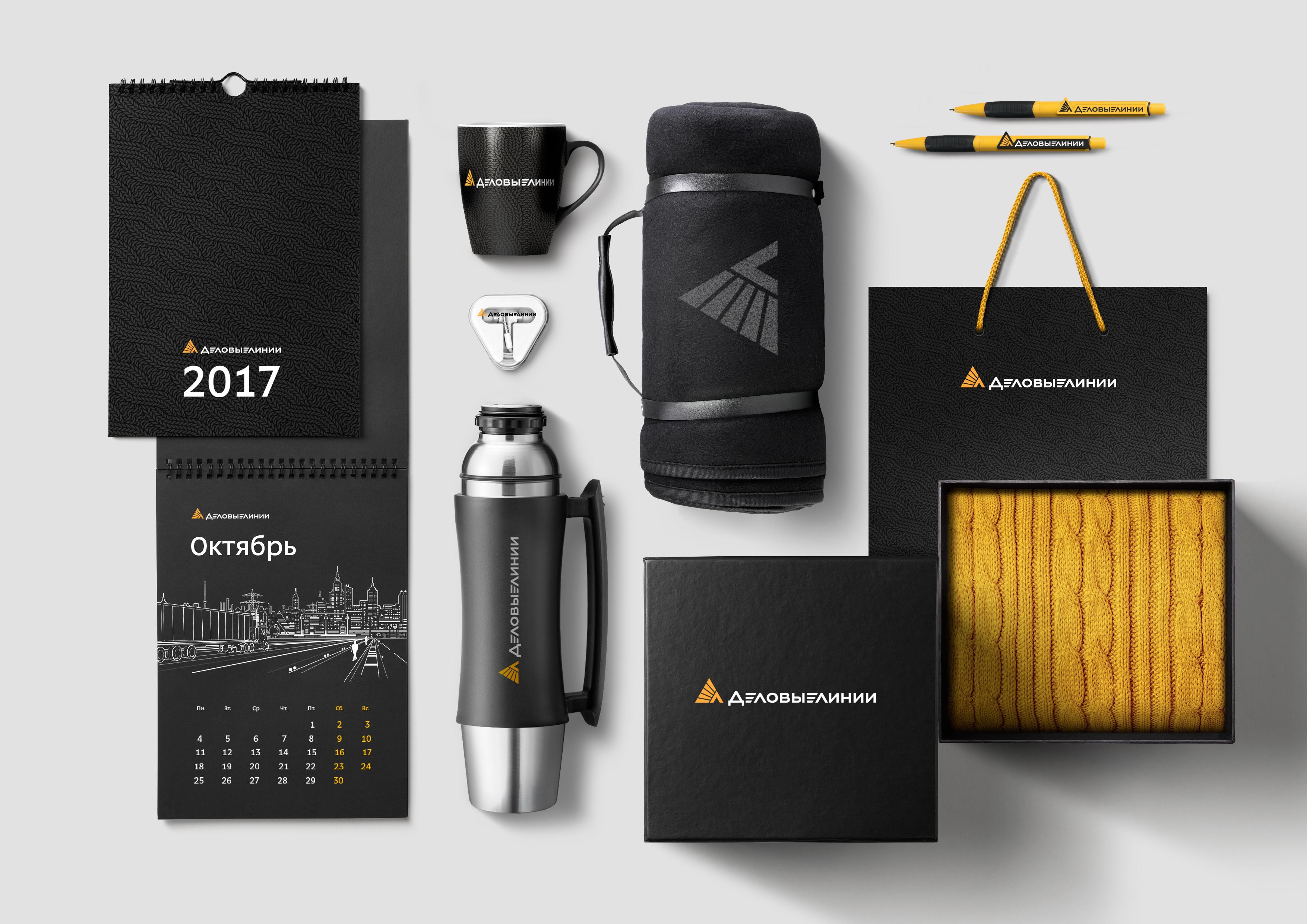 Сувенирная продукция Деловые Линии «2017»