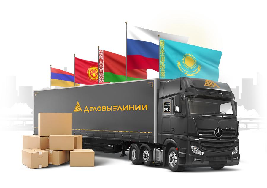 Иллюстрация Деловые Линии «Международные перевозки»
