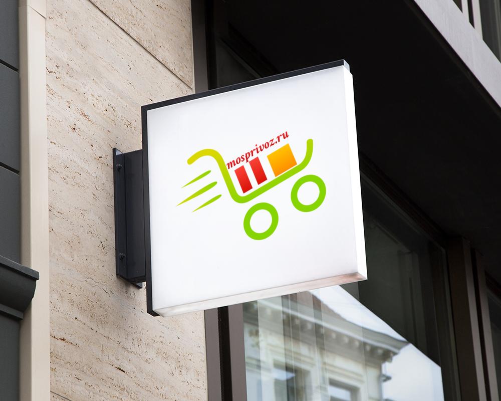 Логотип. Интернет - магазин по доставке продуктов питания. фото f_2365ad310a57332a.jpg