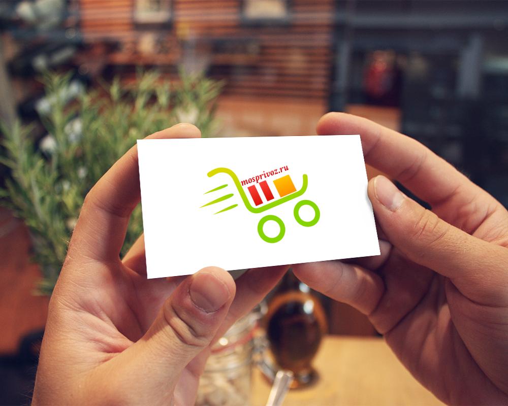 Логотип. Интернет - магазин по доставке продуктов питания. фото f_6025ad3105b5d1aa.jpg