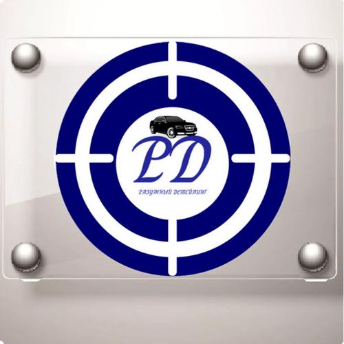 Ребрендинг логотипа  фото f_6605ae4694e822f8.png