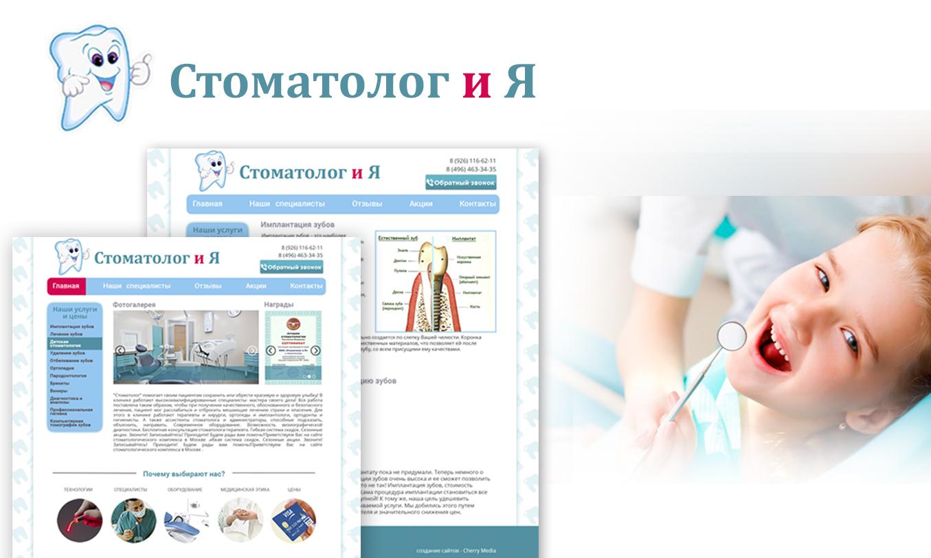 Разработать дизайн сайта фото f_0925b72ab4d9ea22.jpg