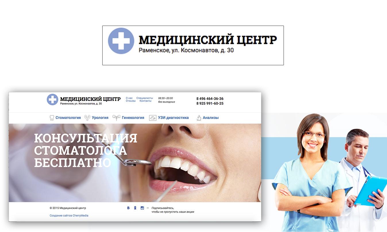 Разработать дизайн сайта фото f_8595b72aa2f16890.jpg