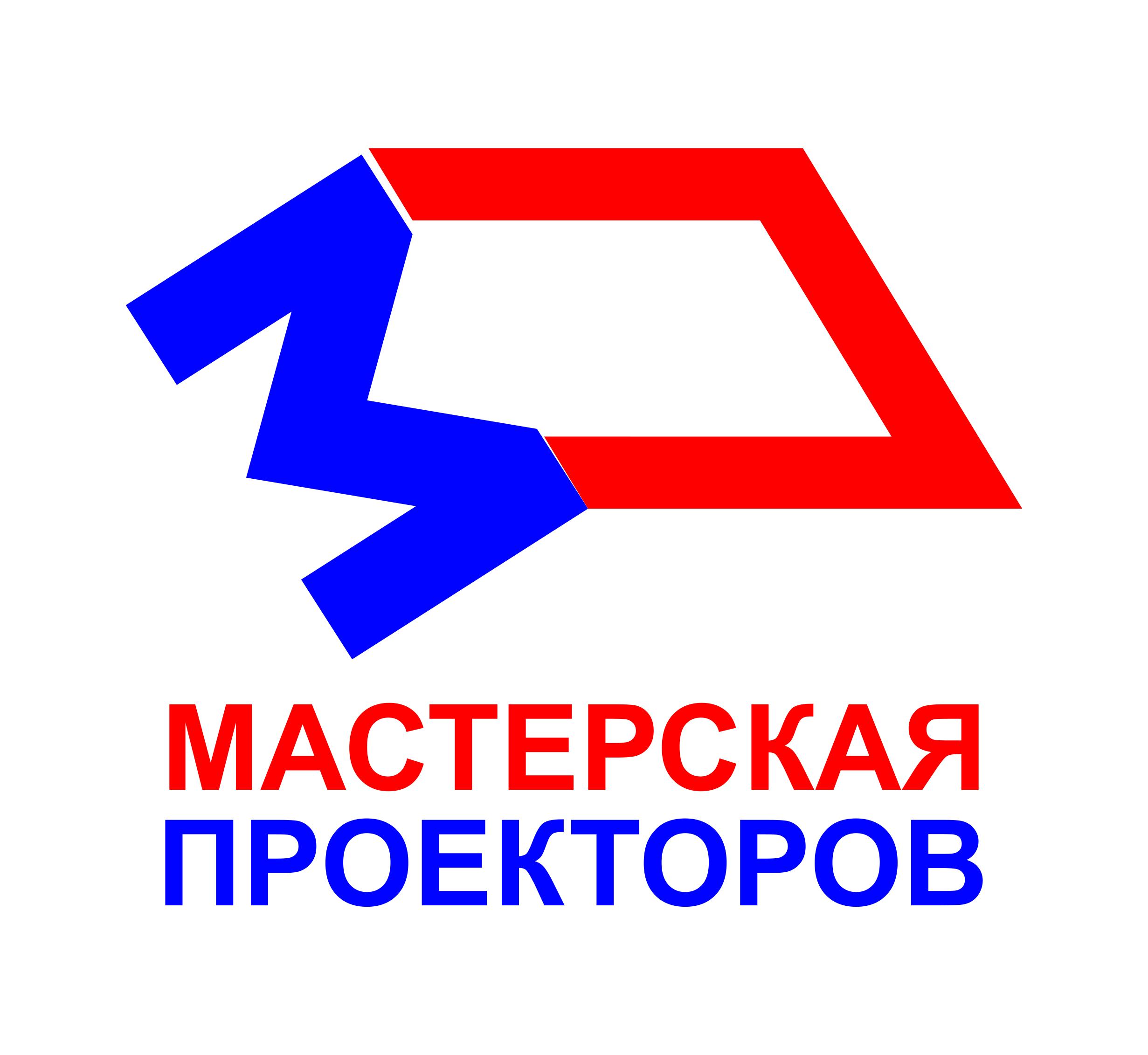 Разработка логотипа строительно-мебельного проекта (см. опис фото f_655607831990b7cd.png