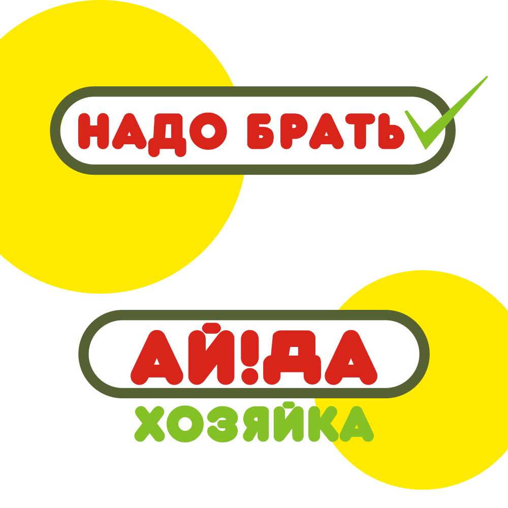Дизайн логотипа и упаковки СТМ фото f_3425c5490988ef47.jpg