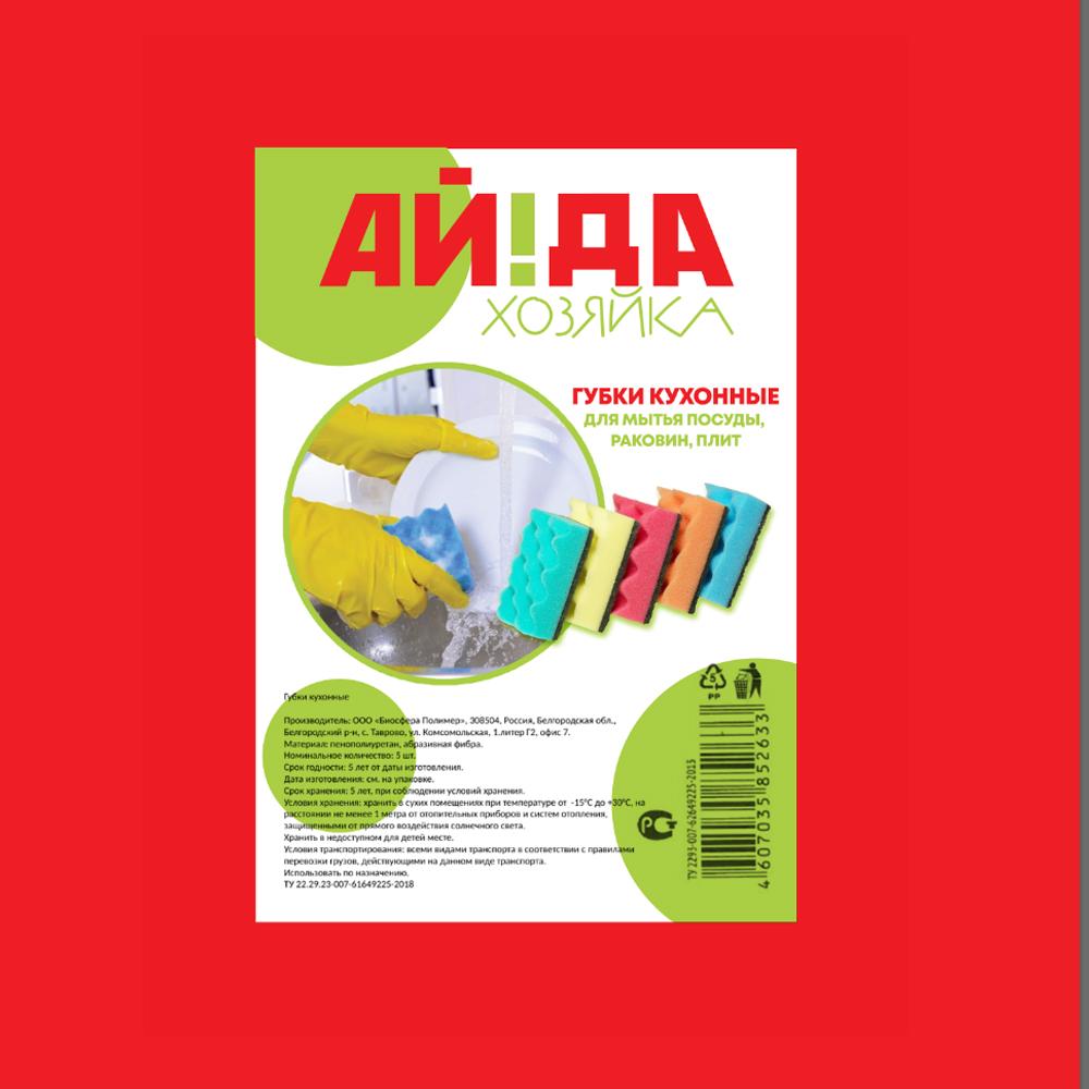 Дизайн логотипа и упаковки СТМ фото f_4685c55ab4034d02.jpg