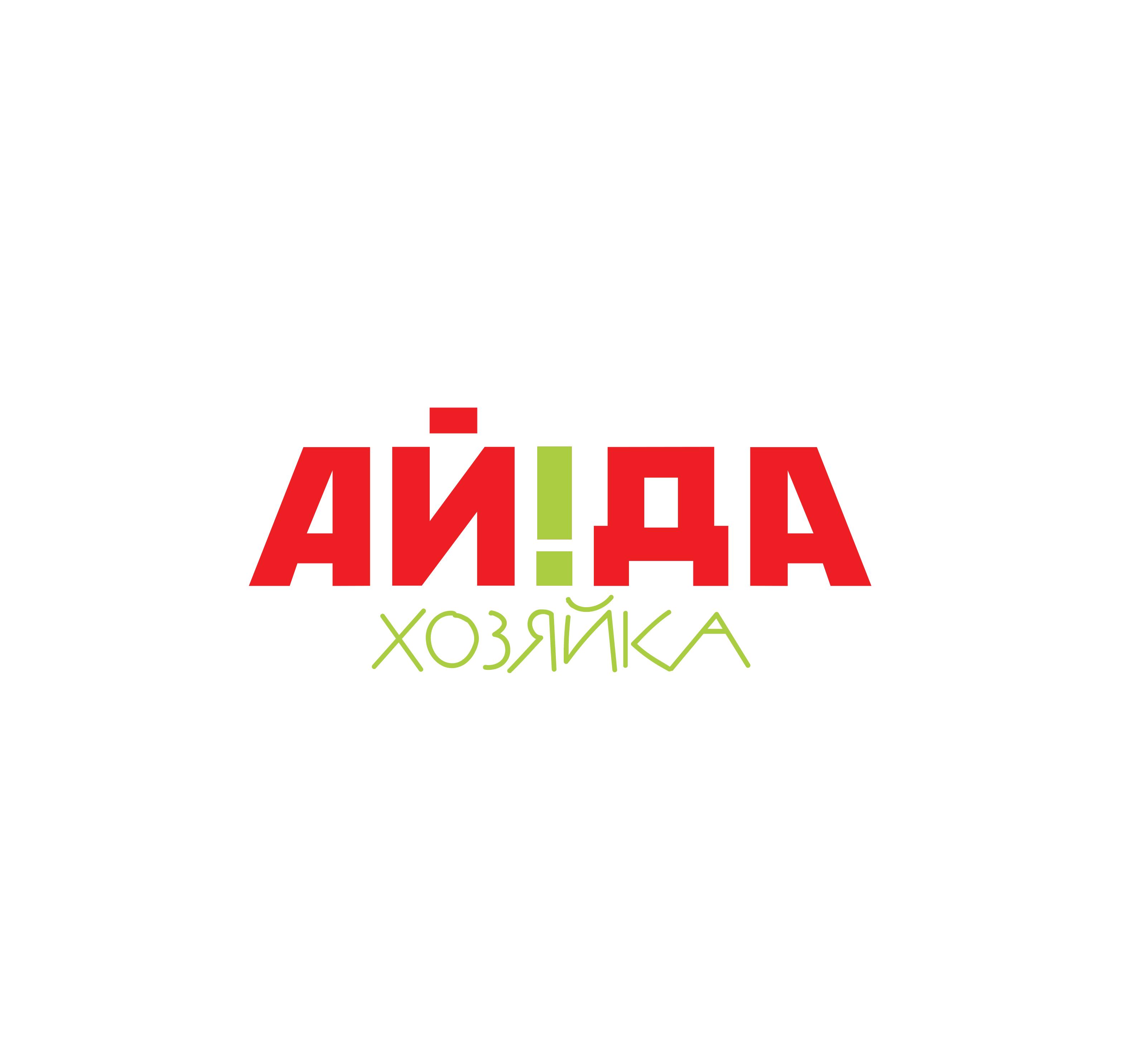 Дизайн логотипа и упаковки СТМ фото f_6455c55aaa88ead5.jpg