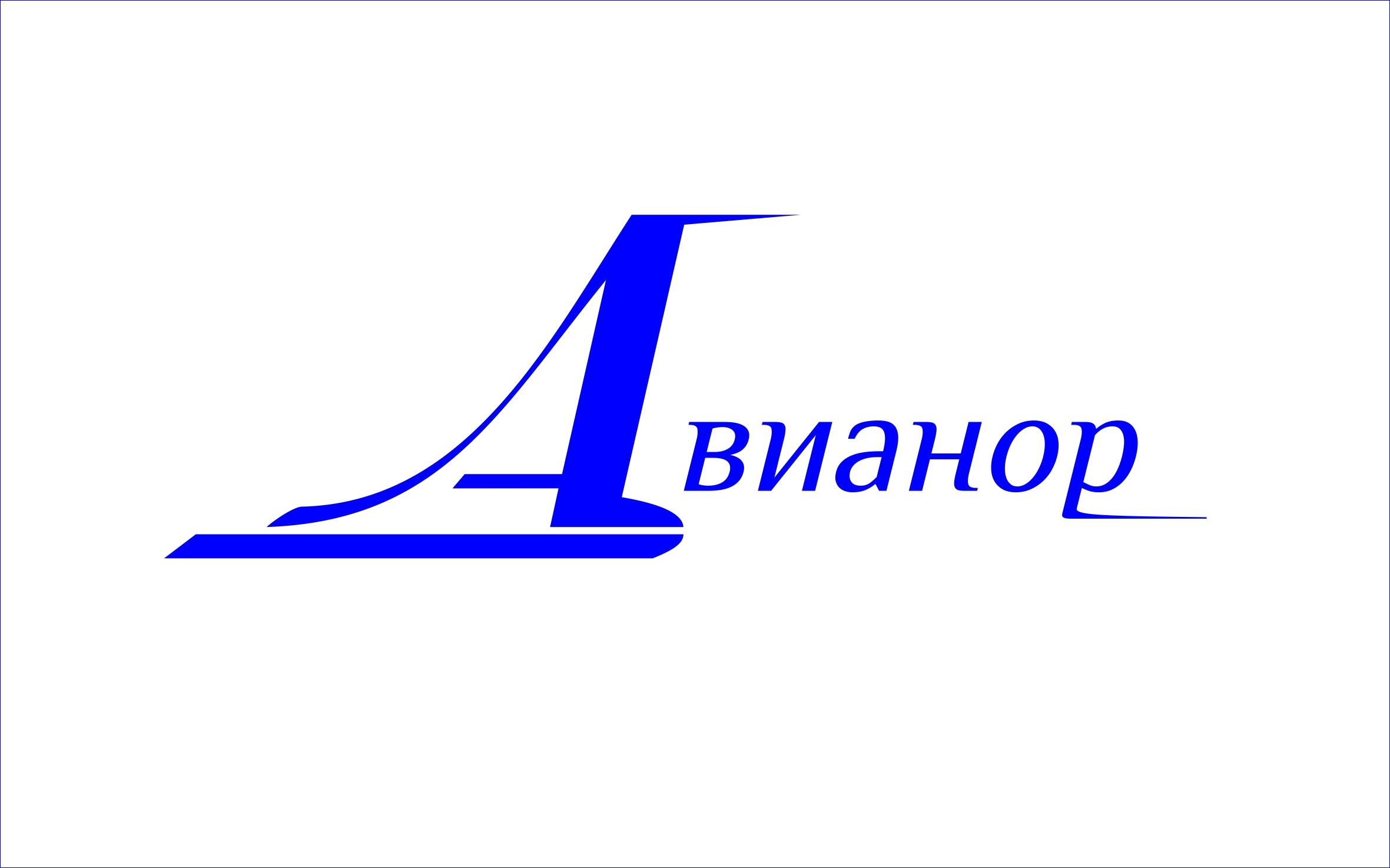 Нужен логотип и фирменный стиль для завода фото f_138528cf818518fd.jpg