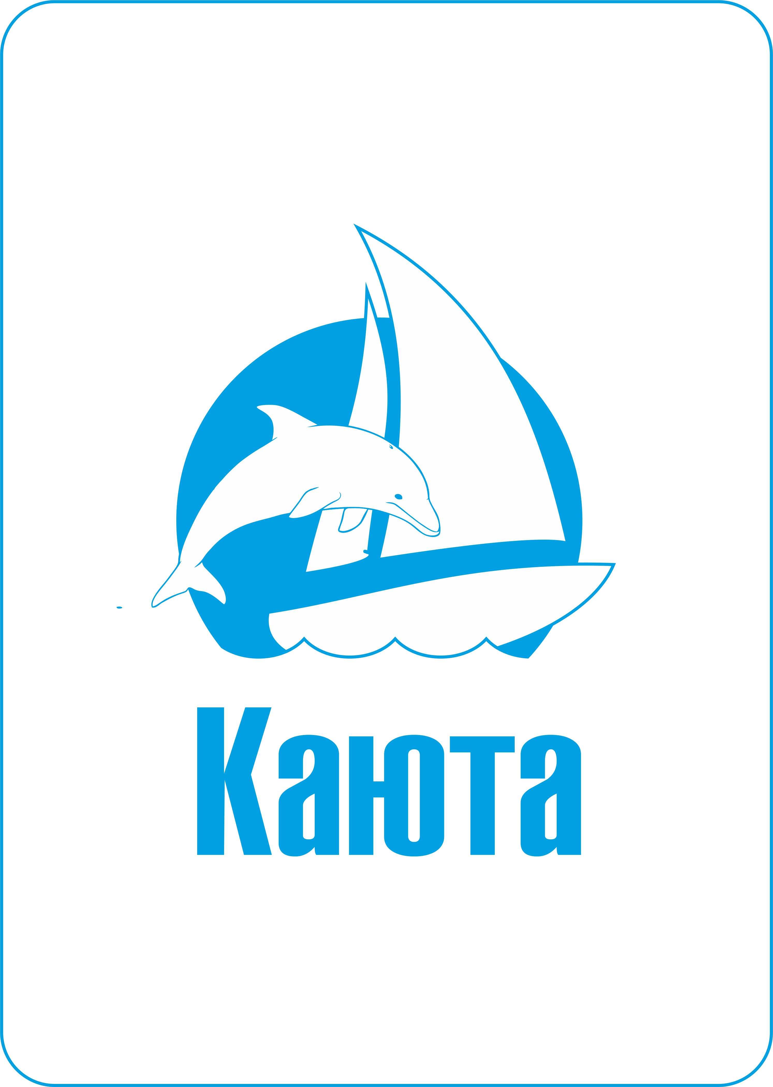 Разработать логотип для тренинговой компании фото f_50752a9aba7db792.jpg