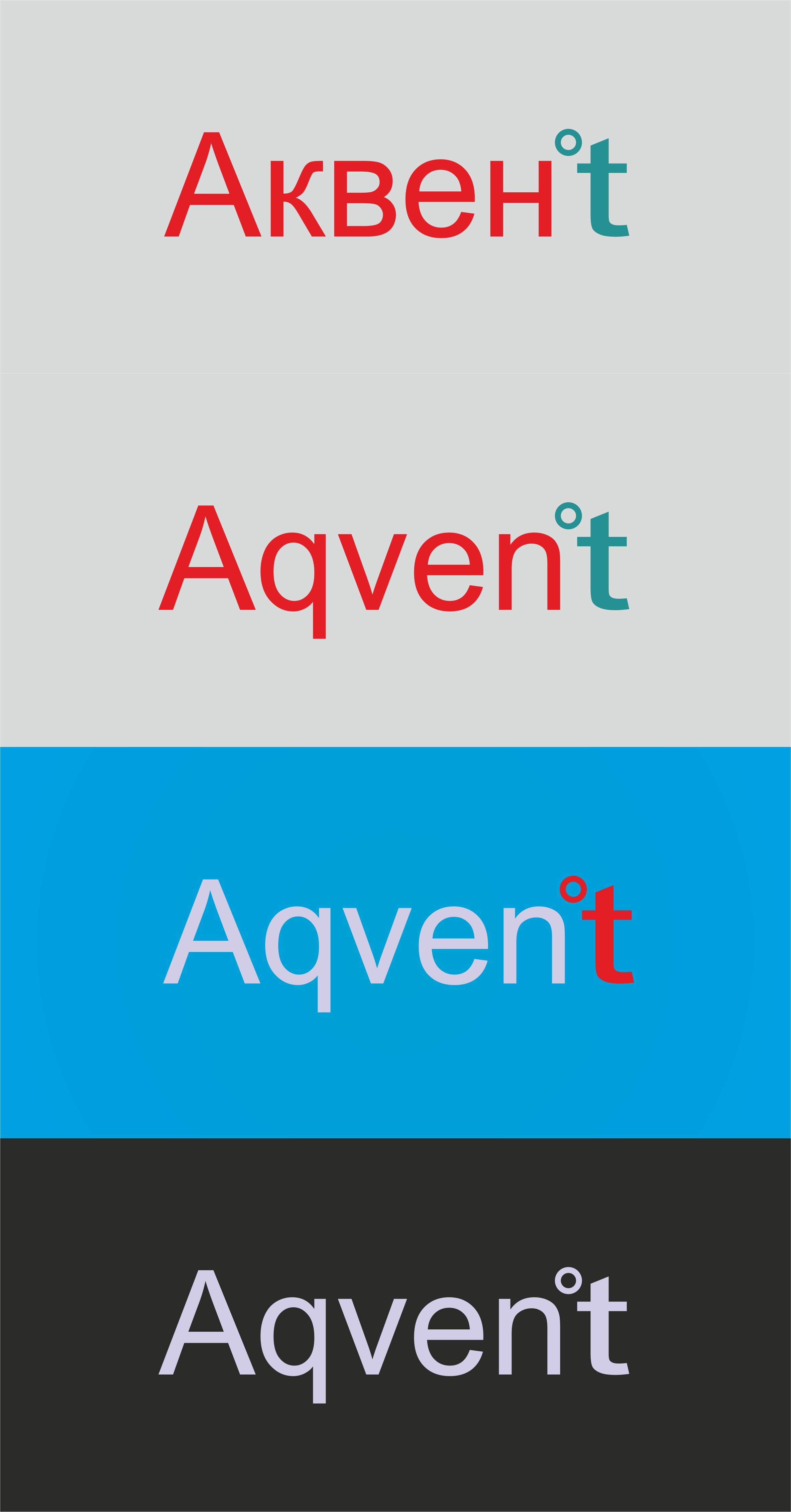 Логотип AQVENT фото f_857527b88c724a13.jpg