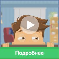 Жалюзи.рф