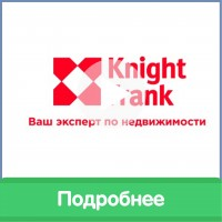 Видеопрезентация к мероприятию для компании Knight Frank
