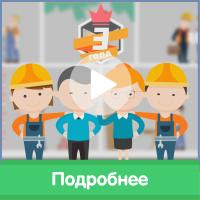 """Компания """"Арт-проект"""". Отделка и ремонт помещений"""
