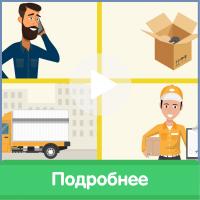 OnTime | Хранение и обработка заказов