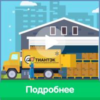 ТИАНТЭК | Рефрижераторные перевозки