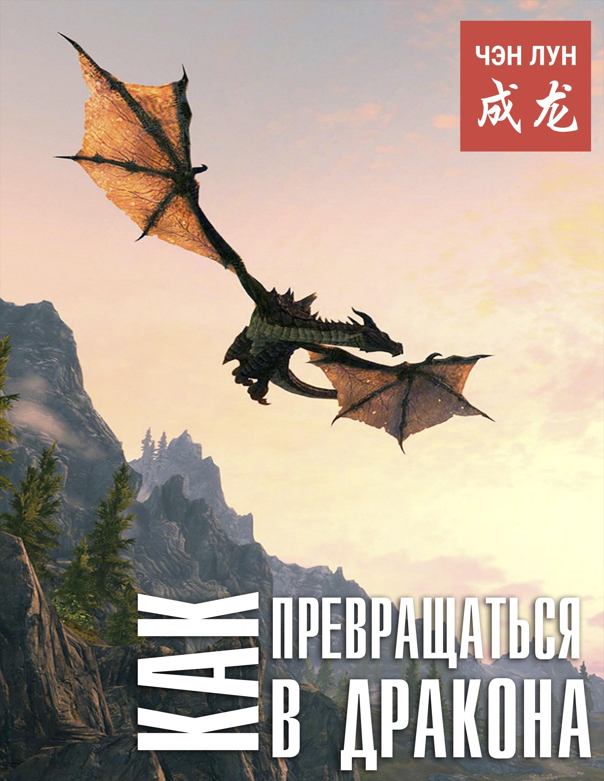 Обложка для книги фото f_6185f3bf97159e66.jpg