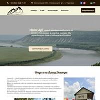 Гостиница AlpinaSofi