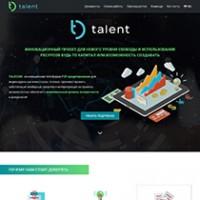 Talentcoin