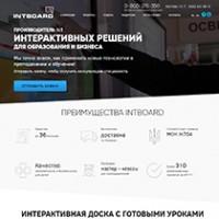 Интерактивные доски и панели