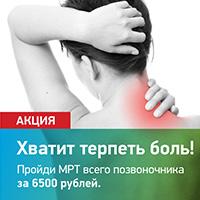 Плакат формата А2 для клиники Almedica