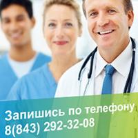 Буклет для Almedica