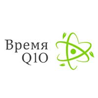 Время Q10