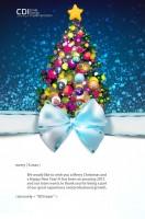 Открытка на новогодние праздники