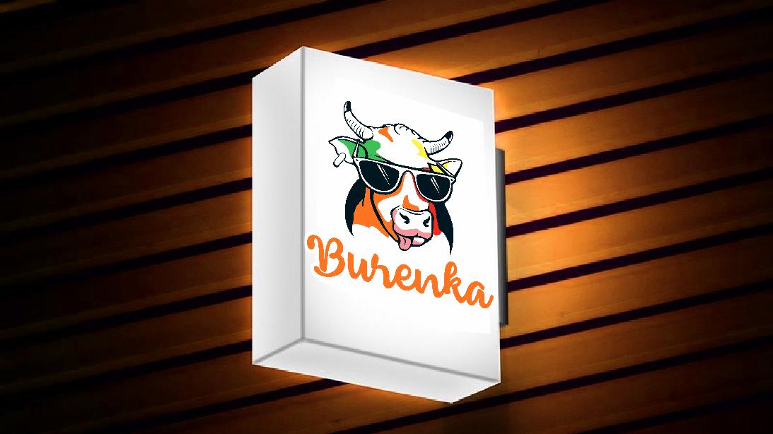Логотип для Бургерной с Пекарней фото f_3445e18fd7d91073.jpg