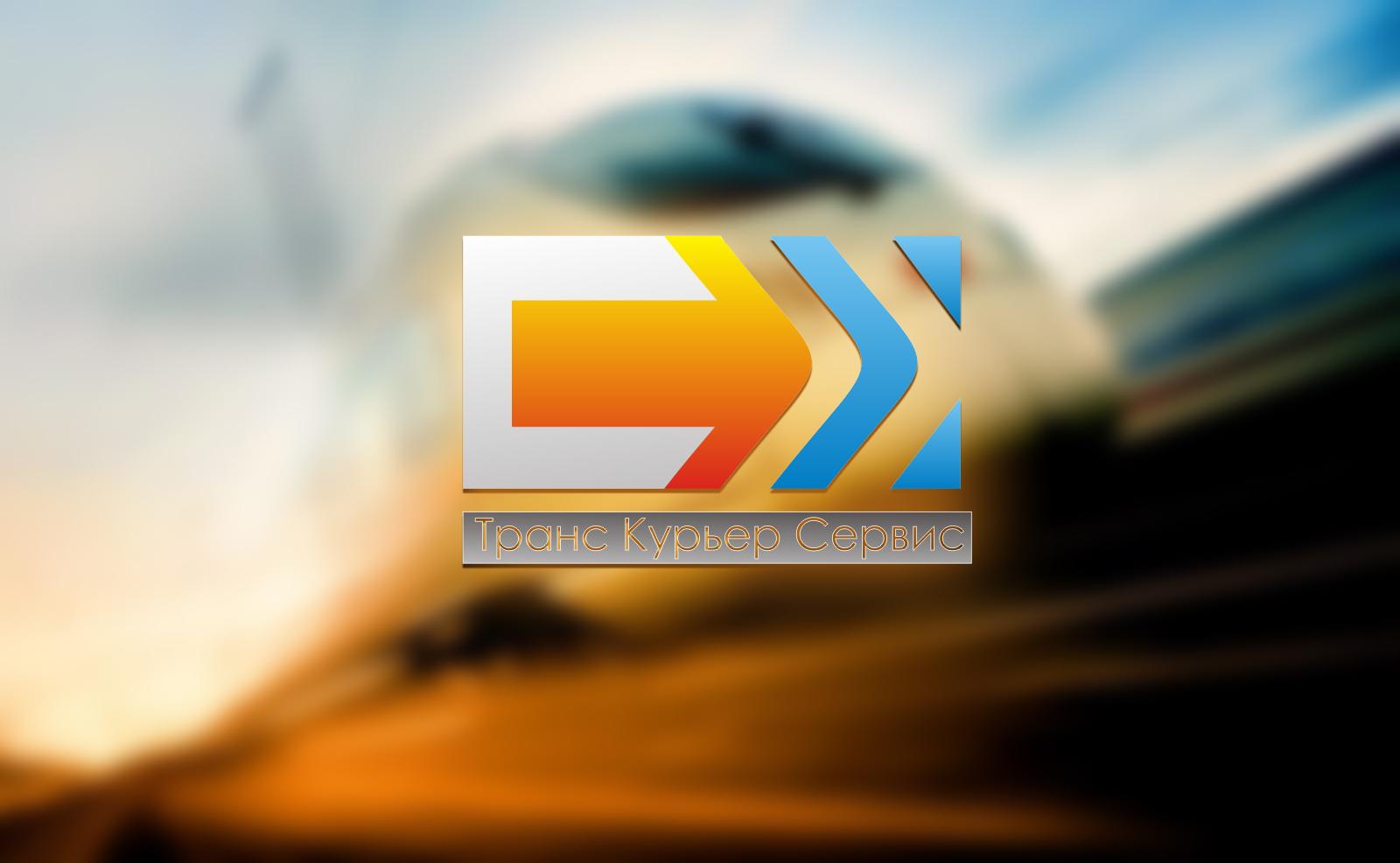 Разработка логотипа и фирменного стиля фото f_36250b3d7739b74d.jpg