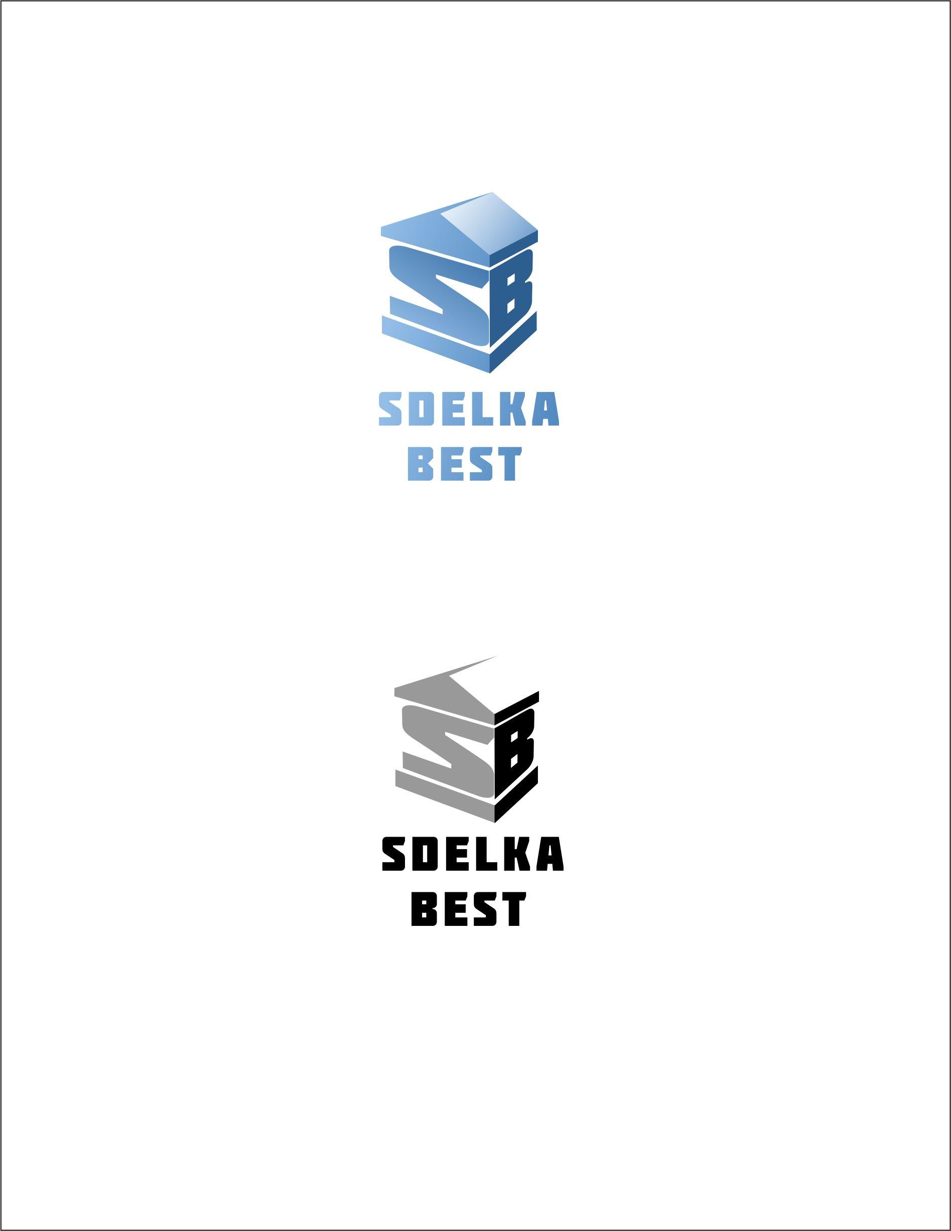 Логотип + Визитка Портала безопасных сделок фото f_62453654304a405d.jpg