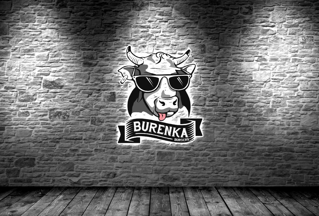 Логотип для Бургерной с Пекарней фото f_8635e18fd8164d87.jpg