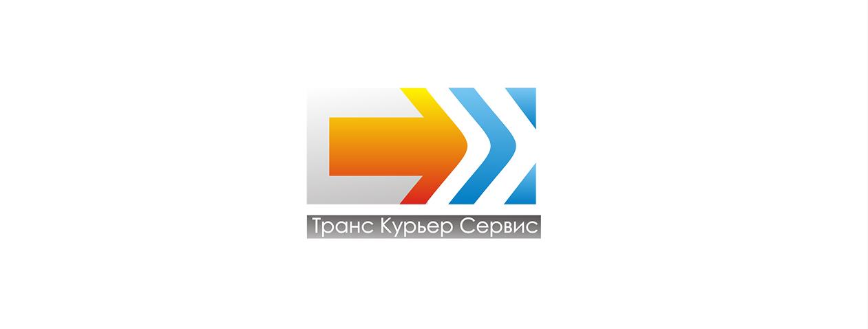 Разработка логотипа и фирменного стиля фото f_89650b3d7684e959.jpg