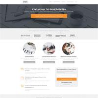 Интеграция сайта с amoCRM и JustClick