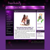 Сайт для проката детских игрушек