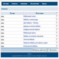 DirectAPI agents V5 – Яндекс.Директ