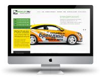Дизайн сайта Pokley.ru