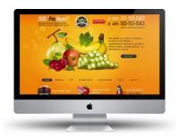 Продажа овощей и фруктов ОПТом