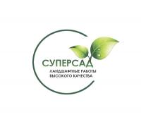 лого Суперсад