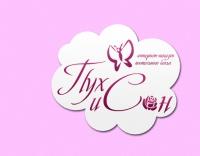 Лого - (продается)