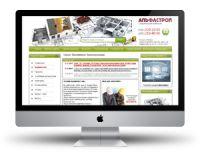 строительная компания Альфастрой