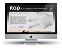 промо сайт iTAP - перчатки для iPhone